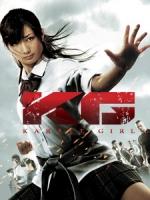 [日] 空手道美少女 (Karate Girl) (2011)[台版字幕]