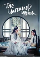 [陸] 陳情令 TheUntamed  (2019) [Disc 3/4] [台版字幕]