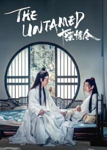 [陸] 陳情令 TheUntamed  (2019) [Disc 1/4] [台版字幕]
