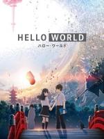 [日] Hello World (Hello World) (2019)[台版字幕]