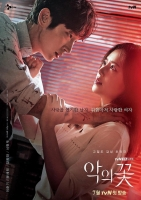 [韓] 惡之花 (The Flower of Evil) (2020) [Disc 2/2] [台版字幕]
