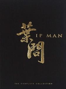 [中] 葉問 2 (Ip Man 2) (2010)[台版字幕]
