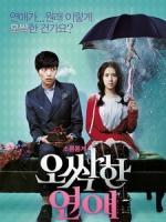[韓] 我的見鬼女友 (Spellbound) (2011)[台版字幕]