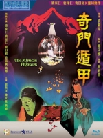 [中] 奇門遁甲 (The Miracle Fighters) (1982)