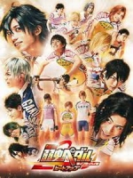 [日] 飆速宅男 (Yowamushi Pedal) (2020)[台版字幕]
