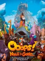 [英] 諾亞方舟出航去 (Ooops! Noah Is Gone) (2015)[台版字幕]